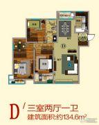 宝丽・阳光国际3室2厅1卫134平方米户型图