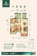 金龙绿城3室2厅2卫137--141平方米户型图