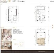 领御・一方中心1室2厅1卫42平方米户型图
