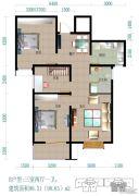 熙城都会3室2厅1卫98平方米户型图