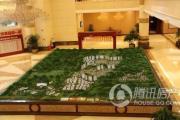 恒大世纪生态城沙盘图