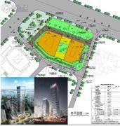森宇・东方国际大厦规划图