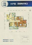 卧龙五洲世纪城131平方米户型图