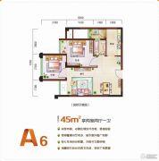 i昕晖2室2厅1卫45平方米户型图