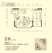 东岸美景2室2厅1卫80--90平方米户型图