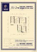 金百合3室2厅2卫138平方米户型图