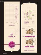 鸣城国际广场4室2厅2卫102--104平方米户型图