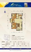 中天御品3室2厅1卫115平方米户型图
