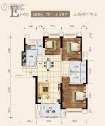 金银湖1号院3室2厅2卫112平方米户型图