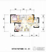 中海国际社区2室2厅1卫66平方米户型图