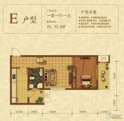 新大院1室1厅1卫63平方米户型图