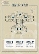 越秀保利爱特城3室2厅1卫84--113平方米户型图
