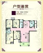 奥林匹克广场4室2厅2卫137平方米户型图