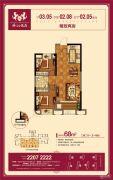 博仕后悦府2室2厅1卫68平方米户型图