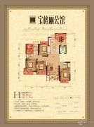 宝格丽公馆5室3厅2卫175平方米户型图