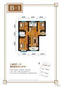 海都国际广场3室2厅1卫102平方米户型图