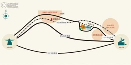 四季祥康温泉小镇