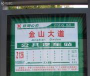 龙光・玖龙府交通图