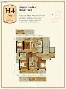 绿城・玫瑰园4室2厅2卫166平方米户型图