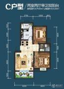 金山园2室2厅1卫79平方米户型图