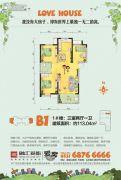 融汇爱都3室2厅1卫113平方米户型图