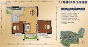 朝南维港半岛2室2厅1卫77平方米户型图