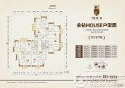 恒大中央公园3室2厅1卫0平方米户型图