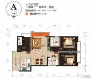 万宏国际3室2厅2卫104--107平方米户型图