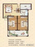 中瓯名城2室2厅1卫90平方米户型图