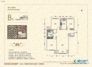 一方南岭国际3室2厅1卫102平方米户型图