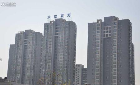 广厦水岸东方