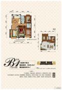 凌宇犀地3室2厅2卫205平方米户型图