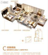 汇金城3室2厅2卫106平方米户型图