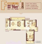 顶�L国际城2室2厅1卫96平方米户型图