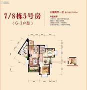 恒大御龙天峰3室2厅1卫89平方米户型图