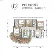 清凤海棠长滩4室2厅2卫99平方米户型图
