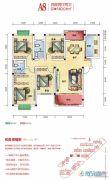 海湘城4室2厅2卫140平方米户型图