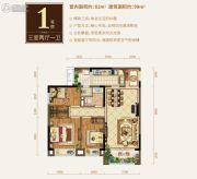 恒大优活城3室2厅1卫82平方米户型图