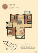 家和美林湖3室2厅1卫85平方米户型图