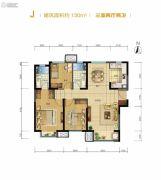 路劲隽澜湾3室2厅2卫130平方米户型图
