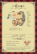 东润花园2室2厅1卫96平方米户型图