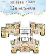 宏宇・景裕豪园88--116平方米户型图