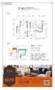 金源橙郡3室2厅2卫97平方米户型图