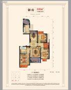 义乌中央城3室2厅2卫141平方米户型图