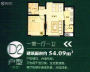 国际花都1室1厅1卫54平方米户型图