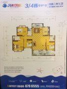海悦湾畔4室2厅2卫148平方米户型图
