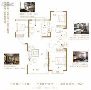 建业住总・定鼎府3室2厅2卫126平方米户型图
