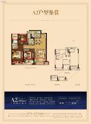 蔚蓝海岸3室2厅2卫88平方米户型图
