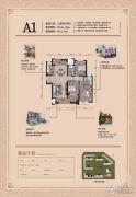 盛邦大都会3室2厅2卫136--139平方米户型图