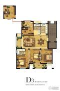 中央豪庭3室2厅2卫137平方米户型图